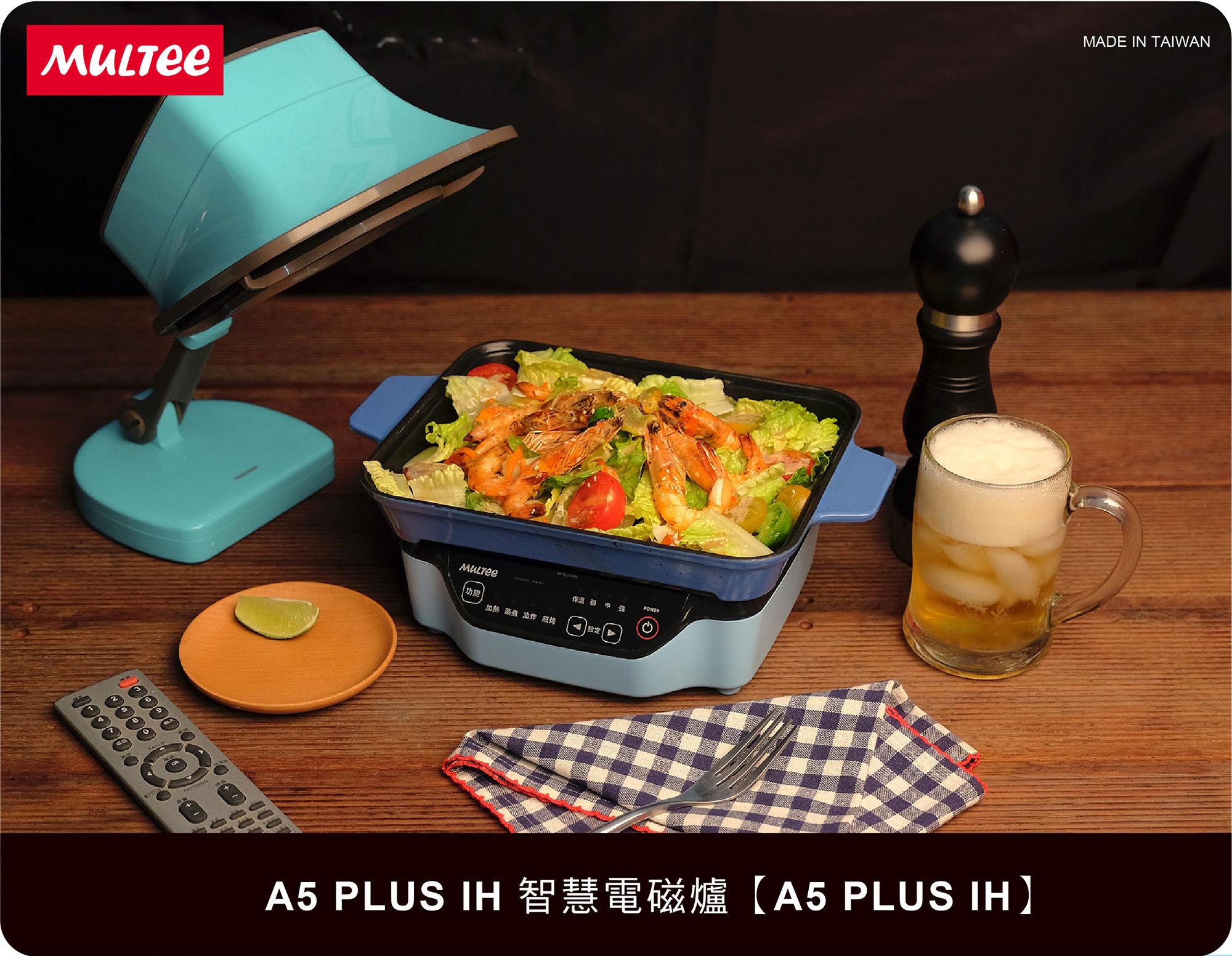 A5 PLUS IH-01.jpg