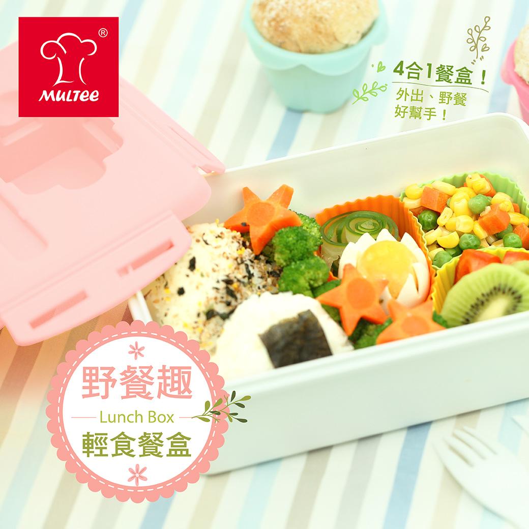 輕食餐盒-粉-01.jpg