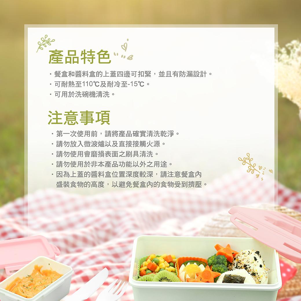 輕食餐盒-粉-02.jpg