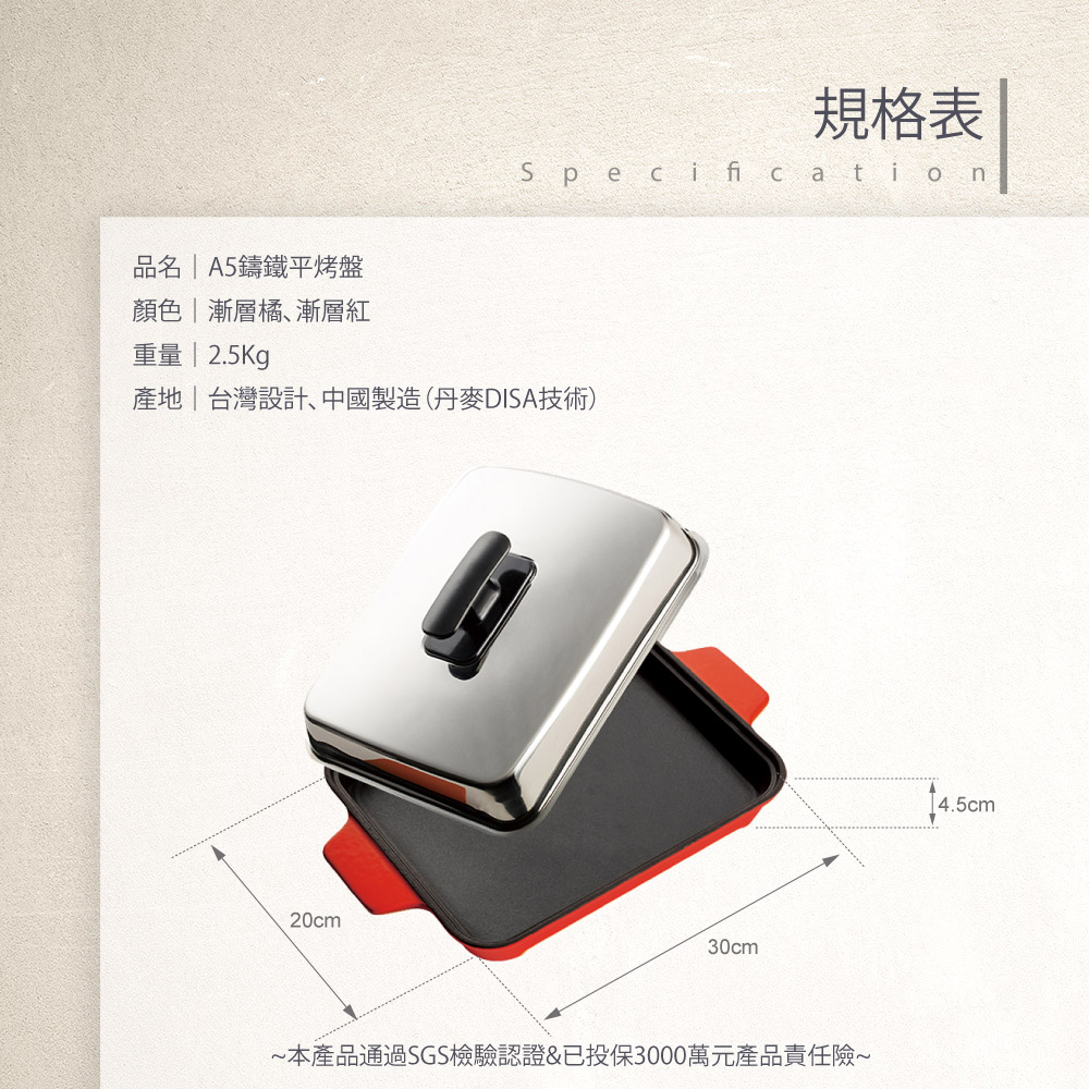 A5平-1000-規格表.jpg