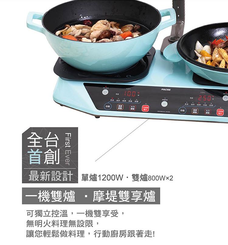 雙享爐網頁版-產品介紹-2-2.jpg