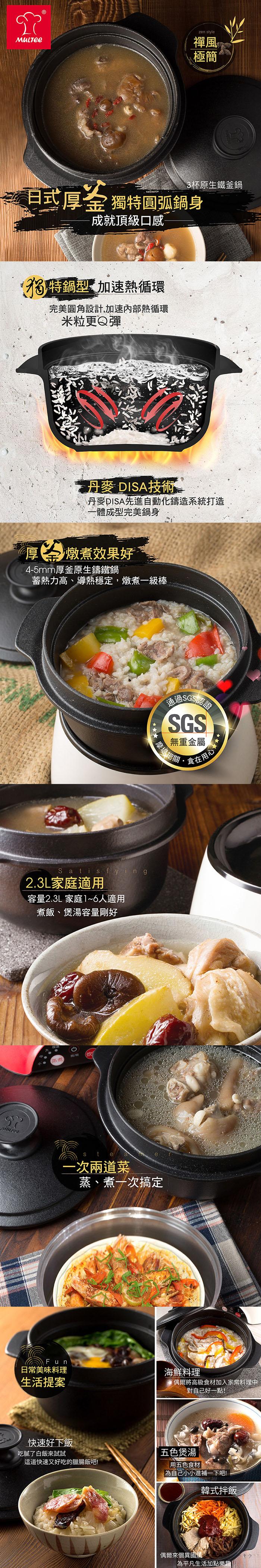 3杯原生鐵釜鍋.jpg