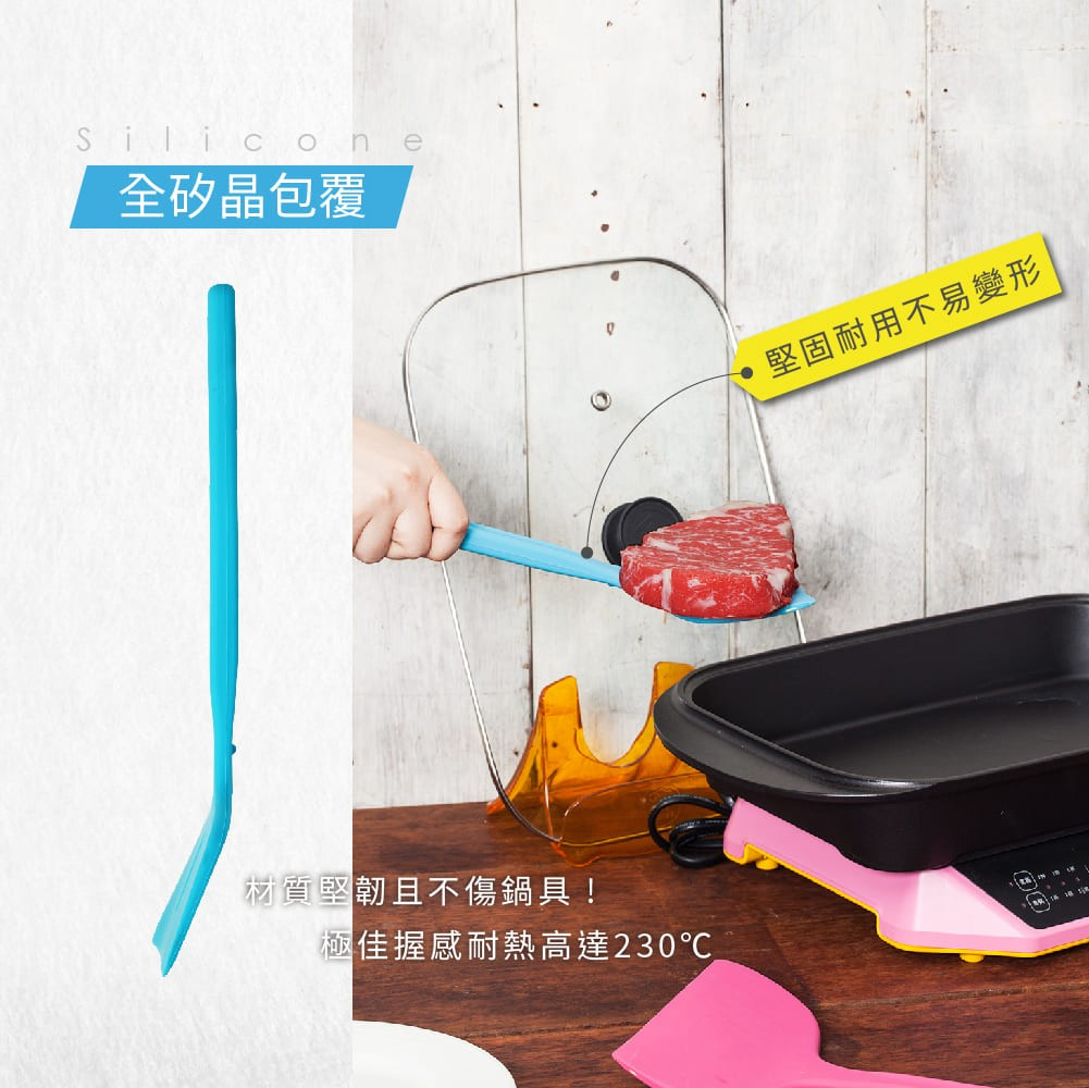 矽晶烹飪工具-大煎鏟 - 網購用說明圖_06.jpg